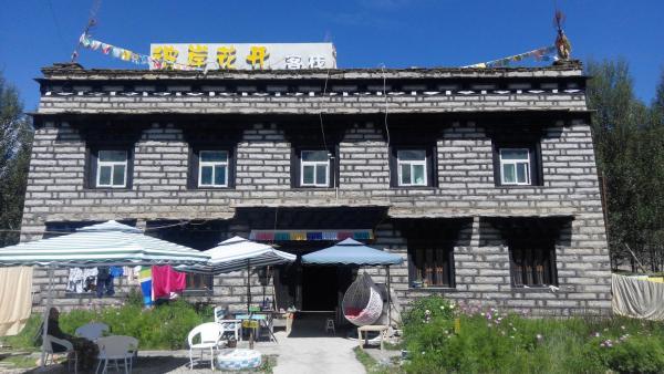Hotel Pictures: Daocheng Sukhavati Bloom Hostel, Daocheng