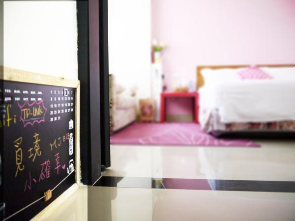 Zdjęcia hotelu: Miji B&B, Jian