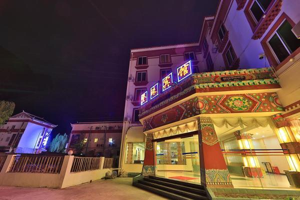 Hotel Pictures: Deng Zhu Hostel, Jiuzhaigou