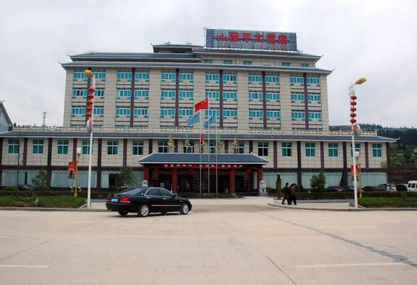 Hotel Pictures: Li Ping Hotel, Liping