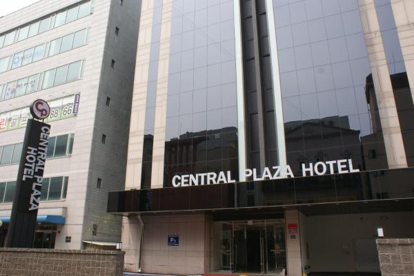 Zdjęcia hotelu: Central Plaza Hotel, Suwon