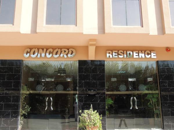 Zdjęcia hotelu: Concord Residence, Ras Al-Chajma