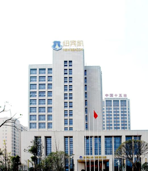 Hotel Pictures: New Beacon Optics Valley International Hotel, Jiangxia