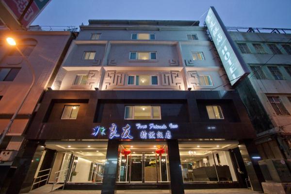 Hotellbilder: True Friend Hotel, Hualien City
