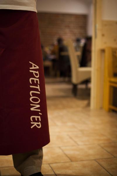 Hotelbilleder: Apetlon'er - heurigerpensionboehm, Apetlon