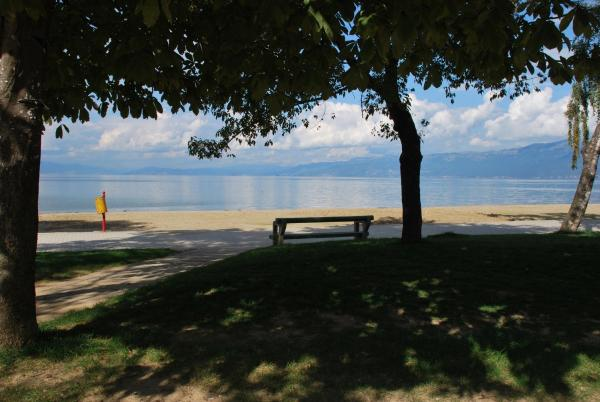 Φωτογραφίες: Apartment Plaisir, Pogradec