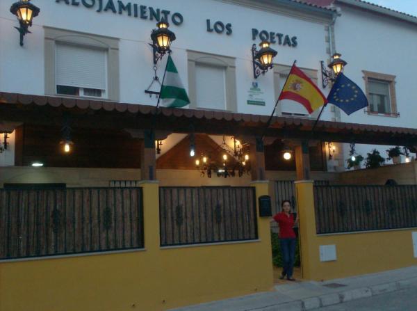 Hotel Pictures: Alojamiento Los Poetas, Baeza