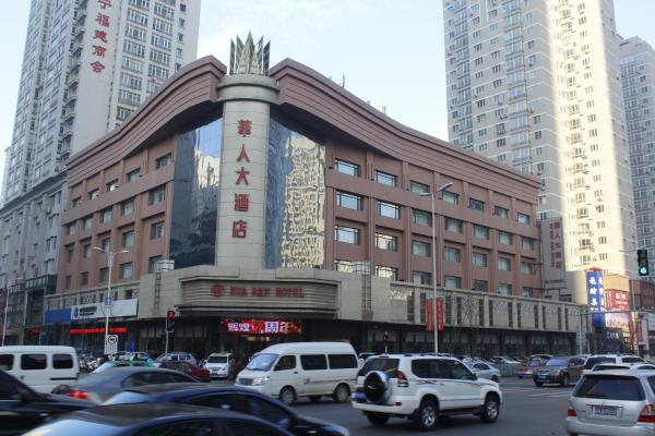 Hotel Pictures: Shenyang Hua Ren Hotel, Shenyang