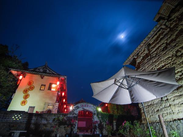 Hotel Pictures: Tulou Club Homestay, Nanjing