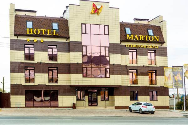 Fotografie hotelů: Marton Cherepovetskaya, Volgograd