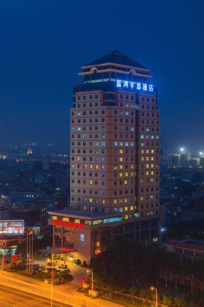 Hotel Pictures: Xiamen Blue Peninsula Hotel, Xiamen