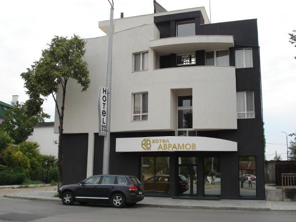 Fotos de l'hotel: Hotel Avramov, Vidin