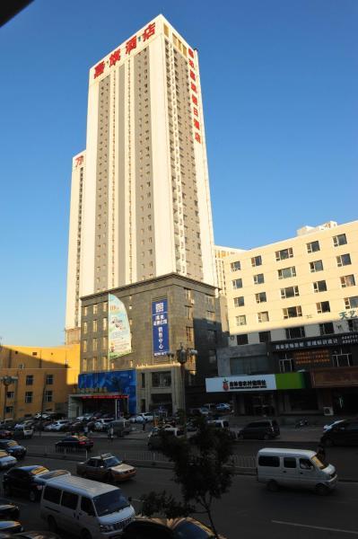 Hotel Pictures: Changchun TA9 Rengency Fiesta Holiday Hotel, Changchun