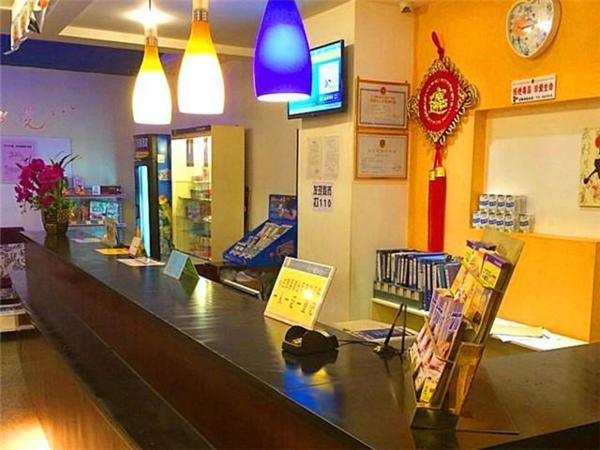 Hotel Pictures: 7Days Inn Guilin Ba Li Street, Lingchuan