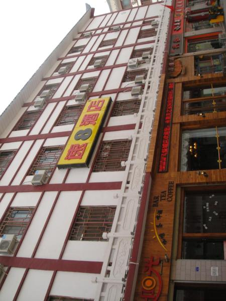 Hotel Pictures: Super 8 Dunhuang Fengqingcheng, Dunhuang
