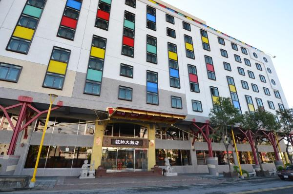 Fotos del hotel: Marshal Hotel, Hualien City