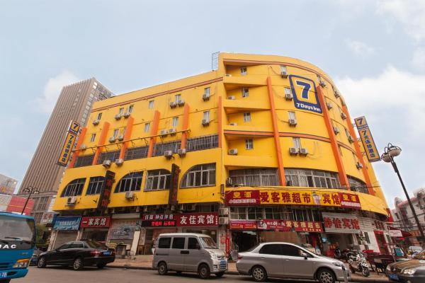 Hotellbilder: 7Days Inn Chengdu Jinsha Yizhi, Chengdu