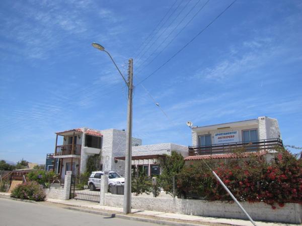 Hotel Pictures: Cabañas Akitespero, Guanaqueros