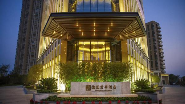 Hotel Pictures: Narada Boutique Hotel Huzhou Deqing, Deqing