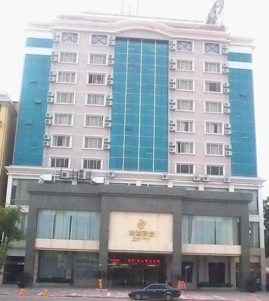 Hotel Pictures: Xing'an Zelin Hotel, Xingan