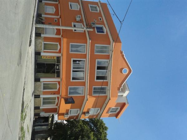 Zdjęcia hotelu: Hotel Ruma, Salta
