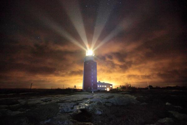 Hotel Pictures: Kylmäpihlaja Lighthouse, Rauma