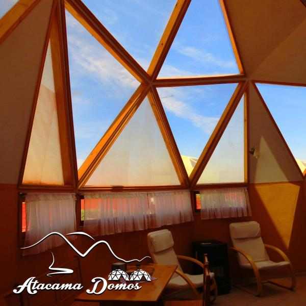 Hotel Pictures: Atacama Domos, Calama