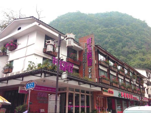 Hotel Pictures: Inn Of Flowers- Yang Shuo Pan Tao, Yangshuo