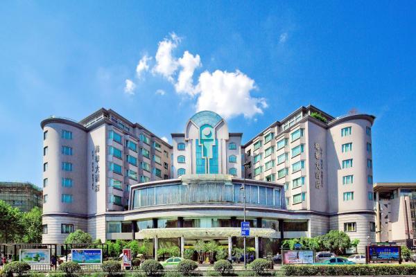 Hotel Pictures: Haihua Hotel Hangzhou, Hangzhou