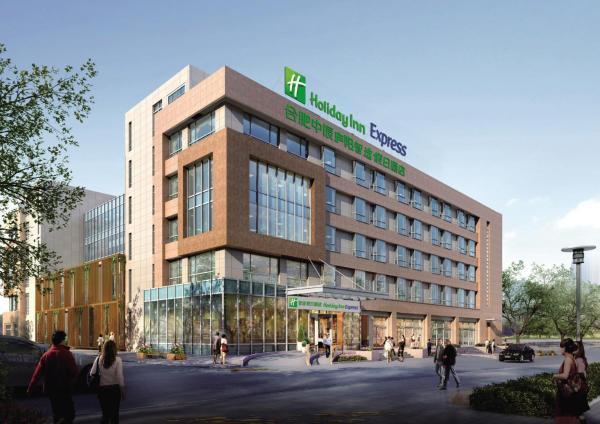 Hotel Pictures: Holiday Inn Express Hefei North, Hefei