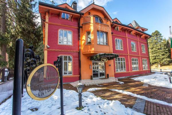 Φωτογραφίες: Hotel Sokol - Half Board, Μπόροβετς