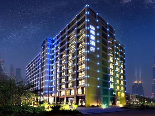 Hotel Pictures: Xiamen Discovery Hotel, Xiamen