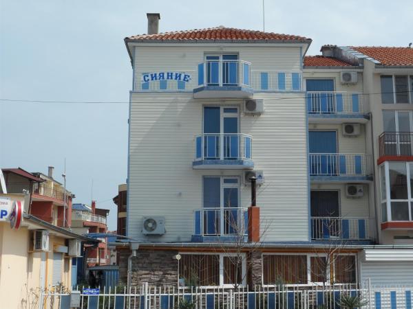 Hotellbilder: Sianie Guest House, Ravda