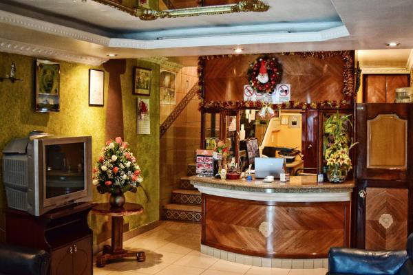Hotel Pictures: Hotel Miguel Angel, Quito