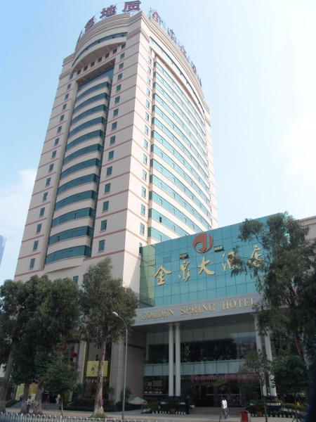 Hotel Pictures: Kunming Golden Spring Hotel, Kunming