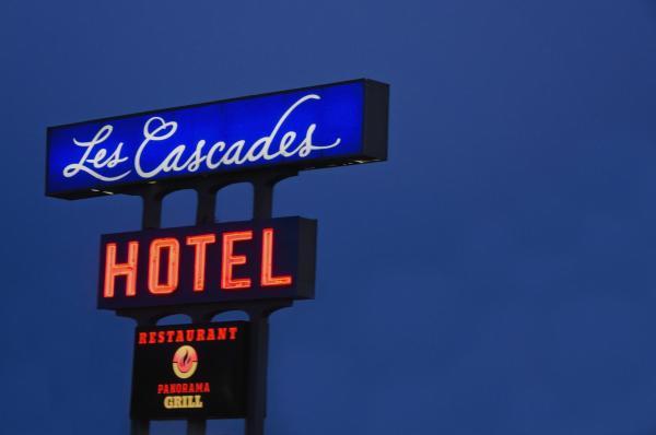 Hotel Pictures: Hotel Motel Les Cascades, Alma