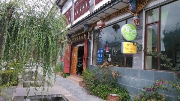 Hotel Pictures: Dali Dengba Hostel, Dali