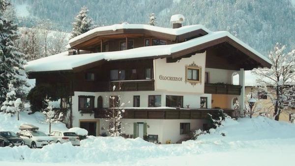 ホテル写真: Glockenhof Olivier, ヴァイトリンク