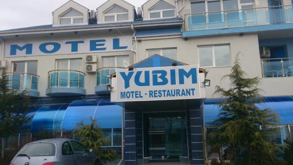 酒店图片: Yubim Motel, 索非亚