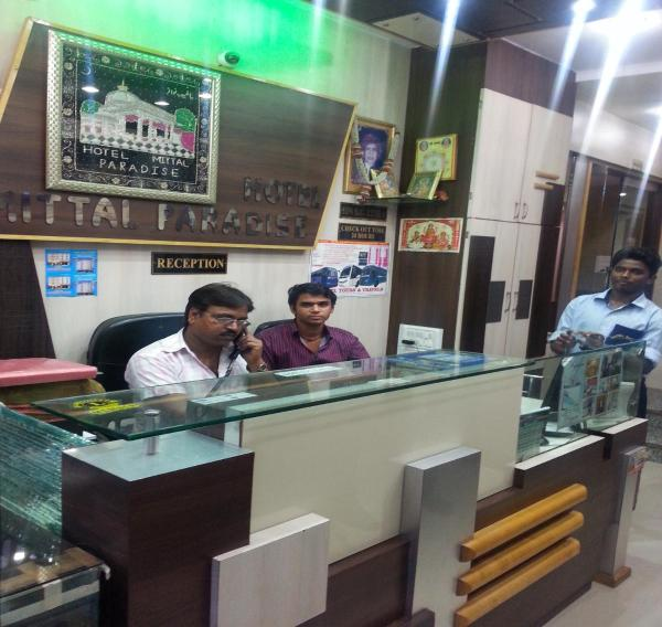 Fotos del hotel: Hotel Mittal Paradise, Ajmer