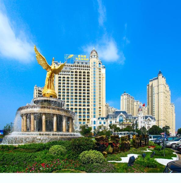 Hotel Pictures: Country Garden Phoenix Hotel Nanjing, Jurong
