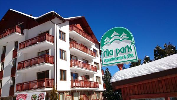 ホテル写真: TES Rila Park and Semiramida Apartments, ボロヴェッツ