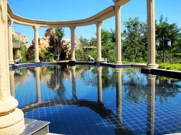 Hotel Pictures: Ruilinwon Resort & Spa, Shunyi