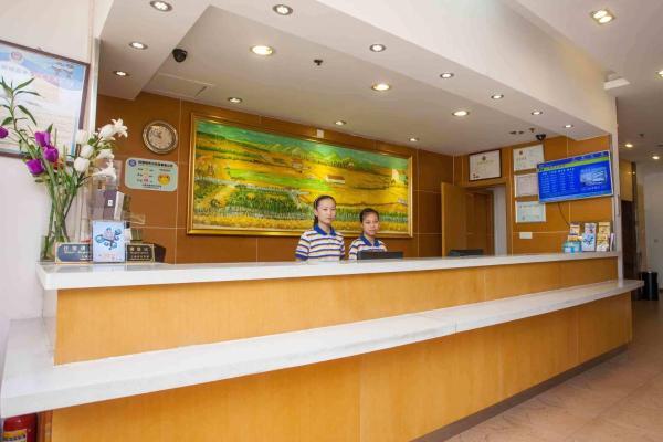 Hotel Pictures: 7Days Inn Baishan Xingtai Qiao, Baishan