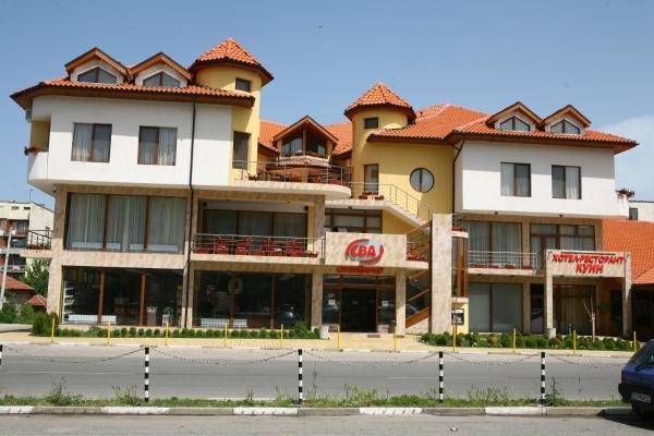 Zdjęcia hotelu: Hotel Queen, Aydemir