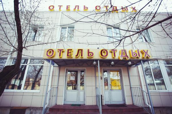 Фотографии отеля: Otdykh 10 Hotel, Москва