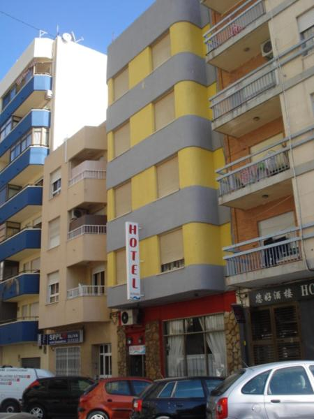 Hotel Pictures: Hotel Azahar, Oliva