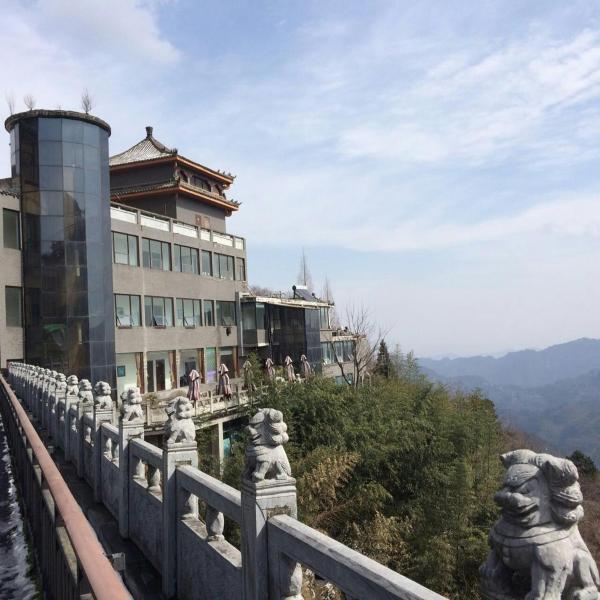 Hotel Pictures: Wudangshan Dayue Hotel, Danjiangkou