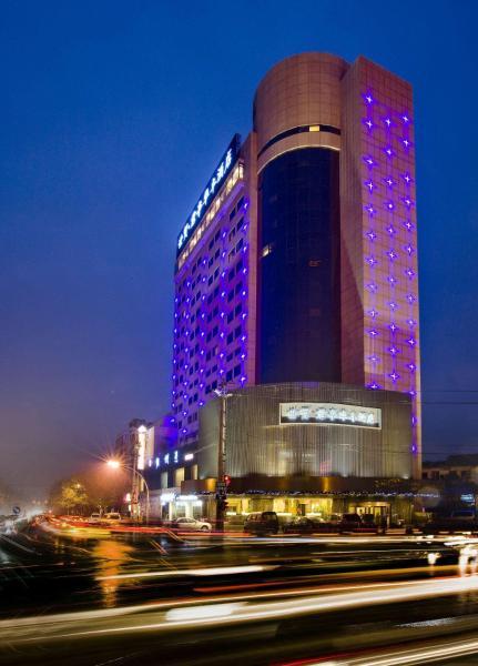 Hotel Pictures: Narada Boutique Hotel Yiwu Huafeng, Yiwu