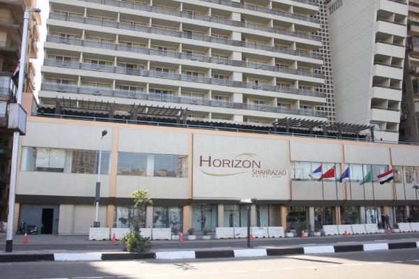 Fotos del hotel: Horizon Shahrazad Hotel, El Cairo